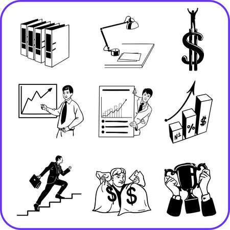 Items Office - business set  illustration  Stock Illustration - 17458991