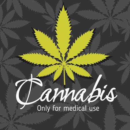 医療用大麻マリファナのロゴ。ベクトルを設定します。