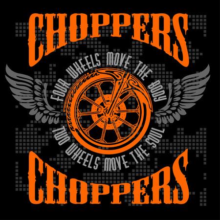 チョッパー - ビンテージ バイカー バッジします。レトロなチョッパー バイクの要素。ベクトルの図。