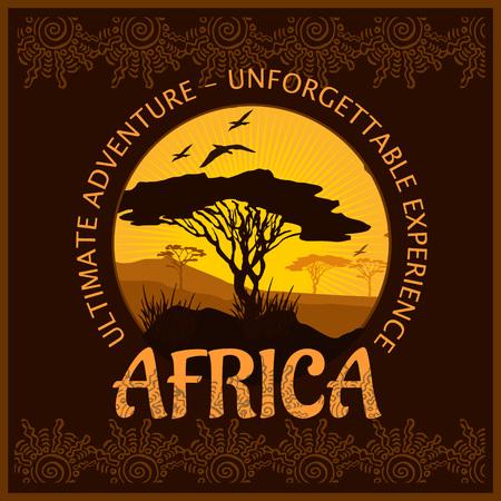 南アフリカ共和国 - 忘れられない冒険の旅。ベクトルの図。