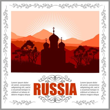 Old Russian Church. The Golden Ring of Russia. Vector poster. Illustration