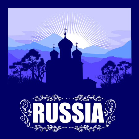 golden ring: Old Russian Church. The Golden Ring of Russia. Vector poster. Illustration