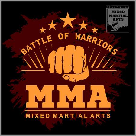 Boks i sporty walki logo, znaczek lub etykiety w stylu vintage. Ilustracji wektorowych