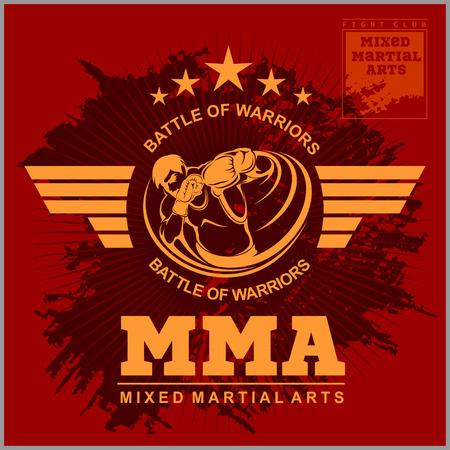 ボクシングと総合格闘技のロゴ、バッジまたはビンテージ スタイルのラベル。ベクトル図