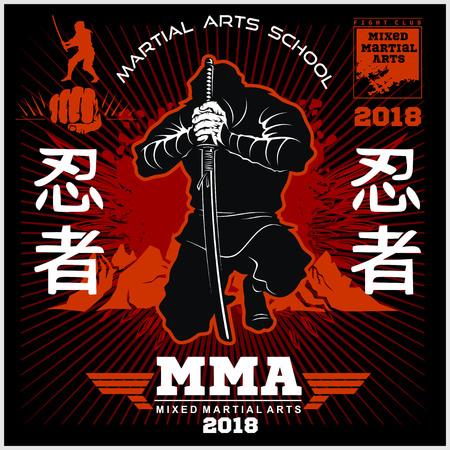 Ninja Warrior Fighter - Mixed Martial Art - vector illustration on black background Ilustração