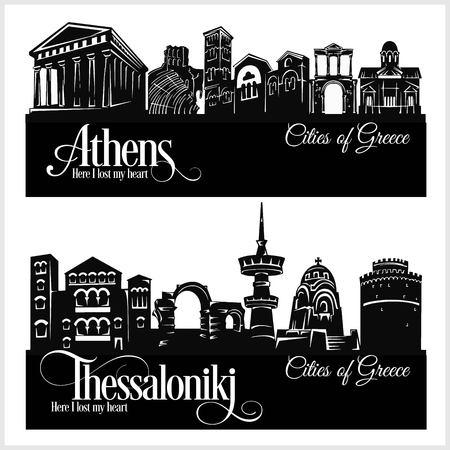 Thessaloniki und Athen - Stadt in Griechenland. Detaillierte Architektur. Trendige Vektorillustration.