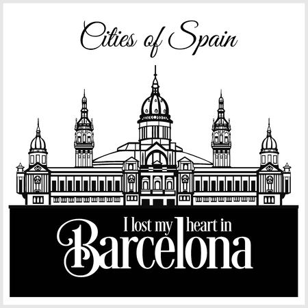 Barcelona - City in Spain. Detailed architecture. Trendy vector illustration.