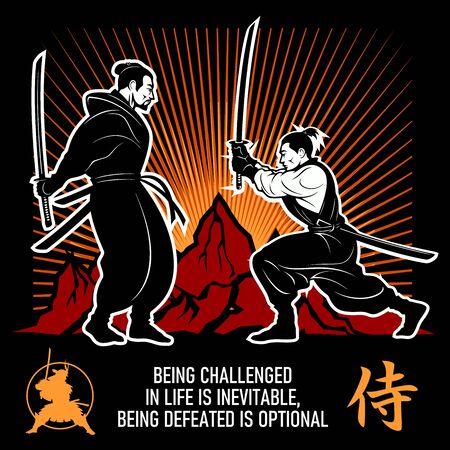 Luchador de Aikido con espada katana. Artes marciales. Ilustración vectorial.