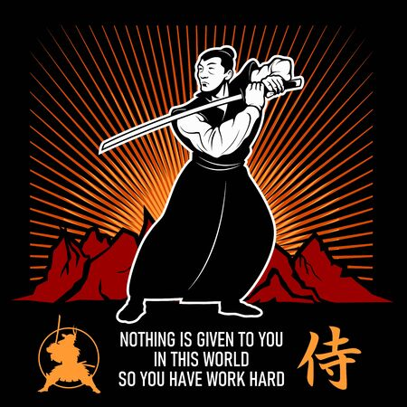 Aikido fighter with katana sword. Martial arts. Vector illustration.