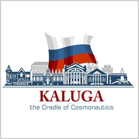Kaluga - Russian City skyline black and white silhouette. Vector illustration.