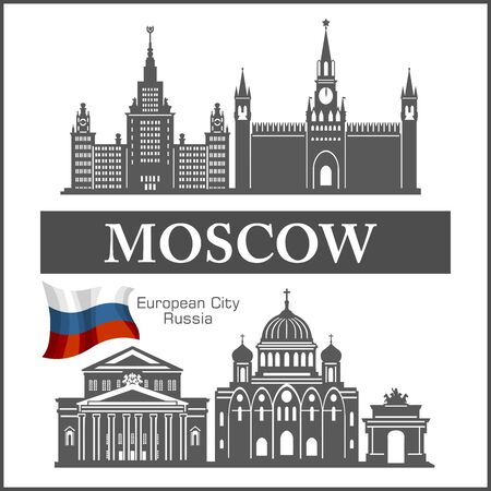 Moscow City skyline black and white silhouette. Vector illustration.