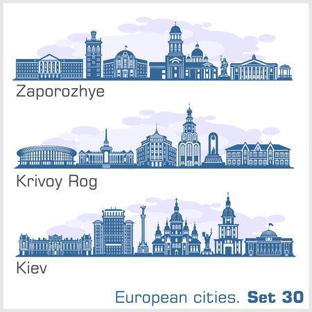 Zaporozhye, Krivoy Rog, Kiev City skyline set. Ukraine. Vector silhouette background illustration.