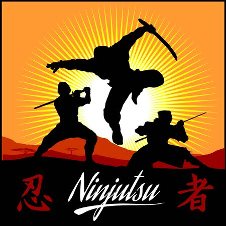 Silhouettes of Ninja Warriors against a Landscape  イラスト・ベクター素材