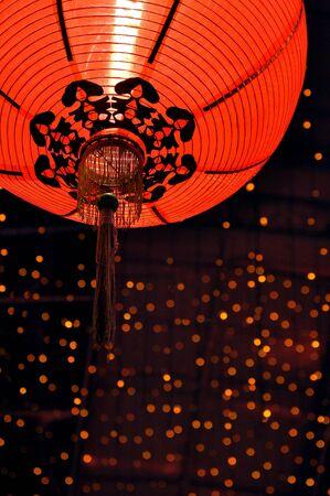 paper lantern: Chinese red paper lantern. Stock Photo