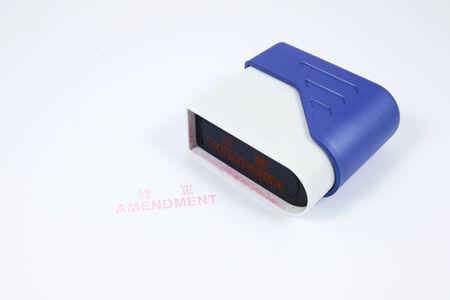 amendment: Sello de goma ENMIENDA en sello de goma