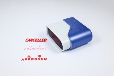 amendment:  CANCELLED, AMENDMENT, APPROVED   rubber stamp  Clipping path on rubber stamp
