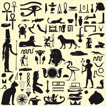 Egyptische symbolen en tekens silhouetten Vector Illustratie