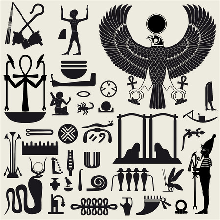 Egyptian Symbols and Signs silhouettes Set 2 Иллюстрация