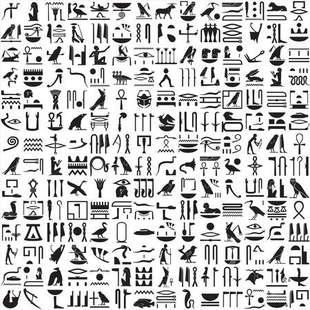 sphinx: Antichi geroglifici egizi Vettoriali