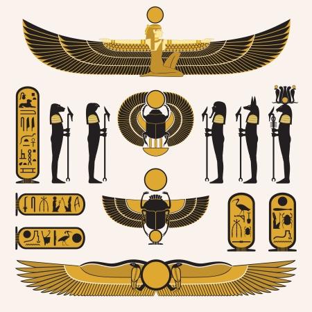 Los antiguos símbolos egipcios y decoraciones Ilustración de vector