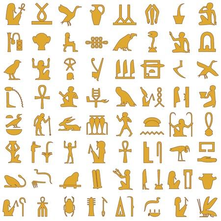 Egyptian hieroglyphs Decorative Set 1 Illustration