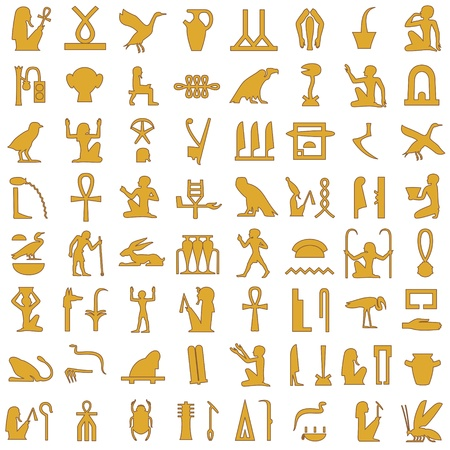 egyptian mummy: Egyptian hieroglyphs Decorative Set 1 Illustration