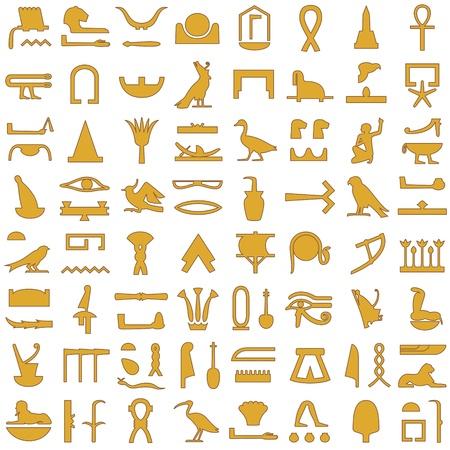 esfinge: Jerogl�ficos egipcios decorativo Set 2