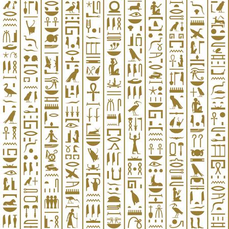 escritura: Antiguo Egipto Jeroglíficos Seamless Vectores