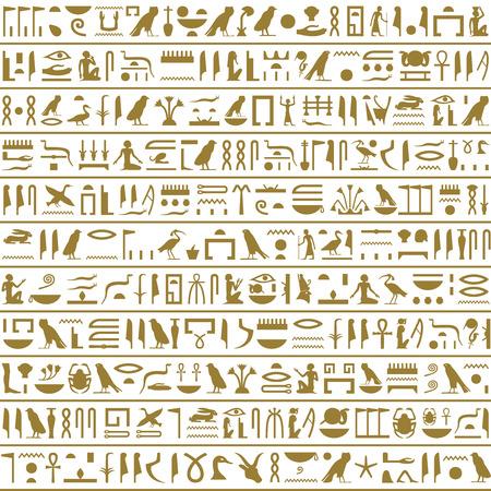Ancient Egyptian Hieroglyphs Seamless Horizontal 일러스트