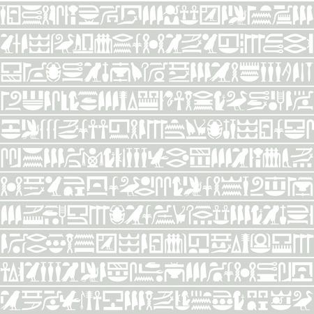 Oude Egyptische hiërogliefen decoratieve achtergrond horizontale Stockfoto - 40816989