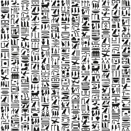 Criture hiéroglyphique égyptienne antique Banque d'images - 45118507
