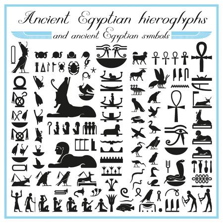 Oude Egyptische hiërogliefen en symbolen Vector Illustratie