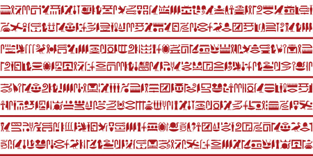 antiquities: Egyptian hieroglyphic writing