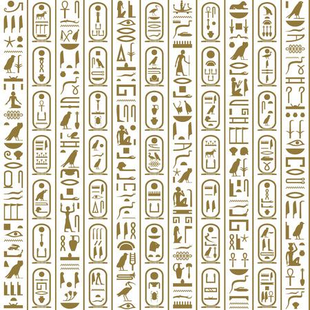 Het oude Egyptische schrijven Stockfoto - 63263032