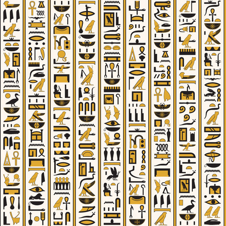 Egyptian hieroglyphs yellow-black color seamless Çizim