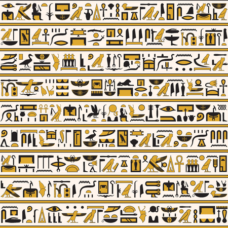 Egyptian hieroglyphs yellow-black color seamless horizontal Иллюстрация