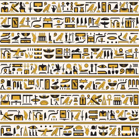 Egyptian hieroglyphs yellow-black color seamless horizontal Illustration