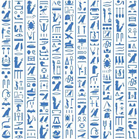 Jeroglíficos del diseño azul oscuro del antiguo Egipto.