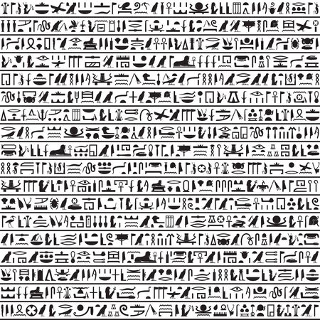 Hieroglyphs of Ancient Egypt black horizontal design. Illustration