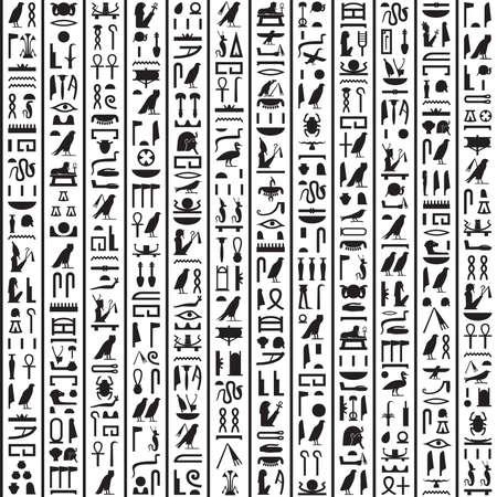 Hieroglyphs of Ancient Egypt black vertical text. 일러스트