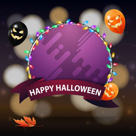 Happy Halloween, purple round template for your creativity with a garland, ribbon and Halloween balloons. Halloween template for your arts on blurry background with bokeh