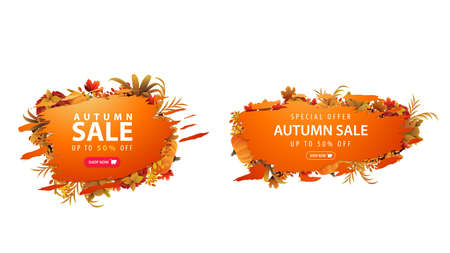 Autumn sale, set orange discount banners with ragged corners in abstract forms isolated on white background 向量圖像