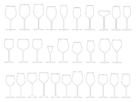 banqueting: Glasses of wine. Cartoon and vector illustration Illustration