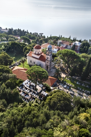 Savina monastery in Montenegro, Europe  photo