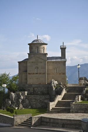 iconography: Crkva sv mucenika Stanka