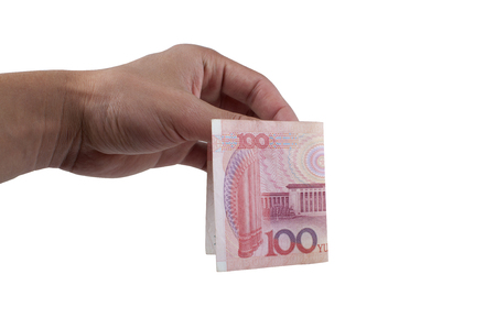 rmb: Holding RMB in hand