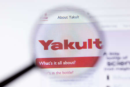 Saint-Petersburg, Russia - 18 February 2020: Yakult company website page logo on laptop display. Screen with icon, Illustrative Editorial.