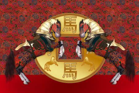 muralla china: A�o chino del Caballo