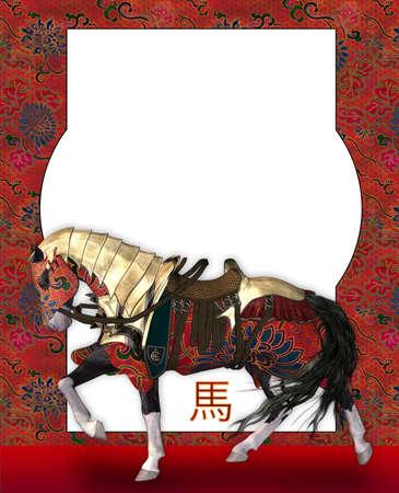 A�o chino del Caballo Foto de archivo - 17665456
