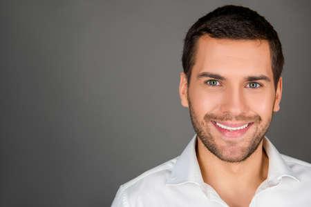 cheerfull: A cheerfull man in white shirt Stock Photo